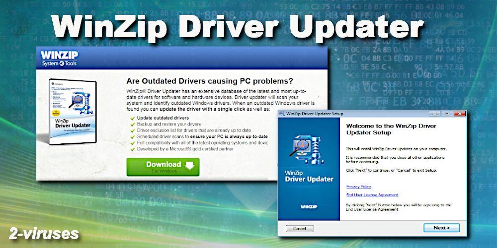 El virus WinZip Driver Updater