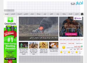 El virus 521news.com