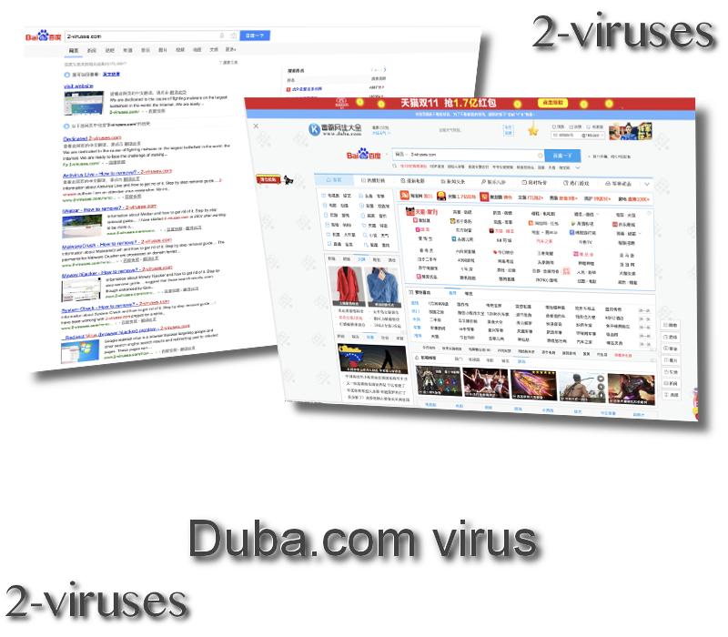 Duba.com virus remove