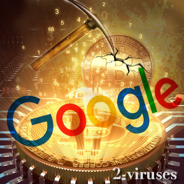 Google plans to block miners