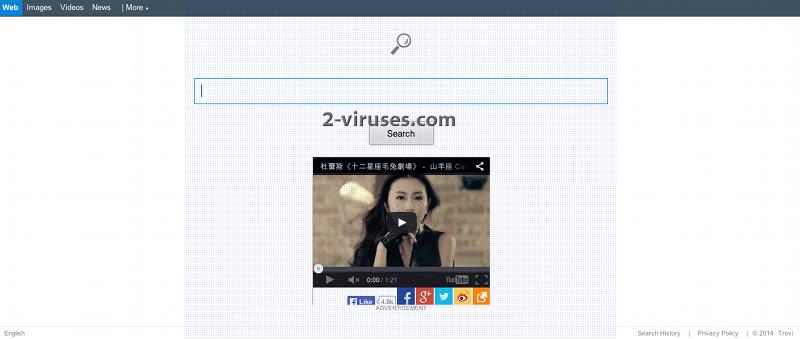 Trovigo.com virus