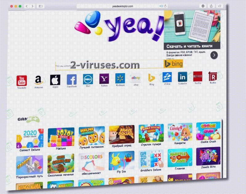 Yeadesktopbr.com virus